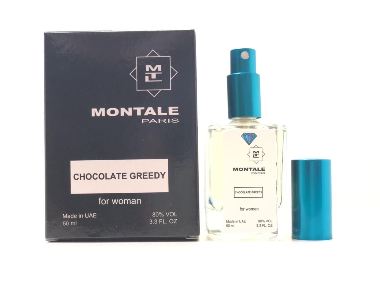Парфюм Montale Chocolate Greedy (Монталь Шоколад Гриди) 50 мл Diamond - реплика