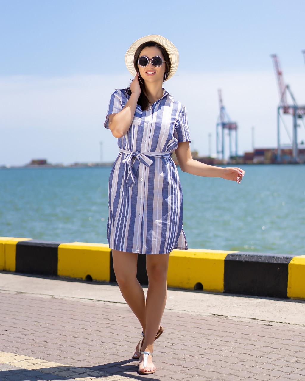 Платье рубашка летнее в полоску голубое
