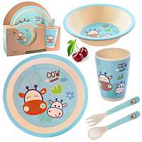 Посуда детская бамбуковая 5 предметов / набор (2 тарелки, вилка, ложка, чашка) N02330/MH-2772