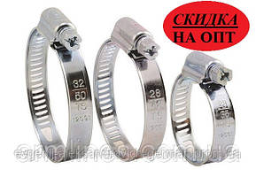 Хомуты стальные червячные затяжные DIN 3017 М8х12мм-М190х210мм