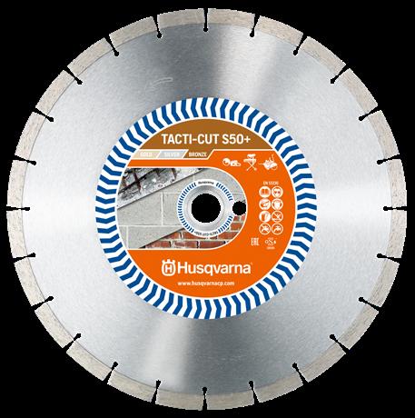 Husqvarna TACTI-CUT S50 PLUS 350 мм затвердевший бетон