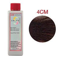Стойкая безаммиачная жидкая краска для волос CHI Ionic Shine Shades Liquid Color 89 мл 4CM (Темный шоколадный мокко коричневый)
