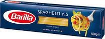 Макароны Barilla Spaghettini №5 спагеттини 500 гр. Италия