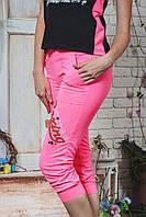 Бриджи женские розовые