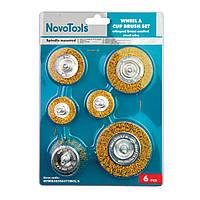 Набор торцевых и кольцевых щёток болгарки(ушм)  NovoTools 6 шт.
