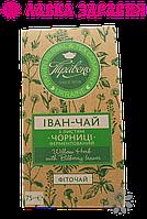 """Иван-чай ферментированный """"Травень"""" с листьями черники, 75 г"""