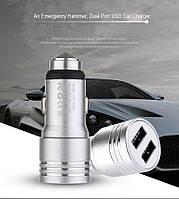 Автомобильное зарядное устройство ВТВ jbs-c001