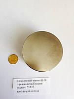 Неодимовый магнит.шайба D55xH35 N38