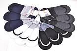 ОПТОМ.Мужские Носки-Следы ХЛОПОК (F567-6) | 12 пар, фото 2