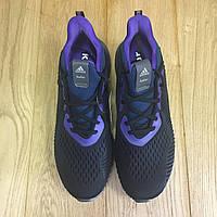 31623cb7 Новые Зимние Кроссовки Adidas — Купить Недорого у Проверенных ...