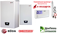 Котёл газовый RODA Micra Duo CS 24, фото 1