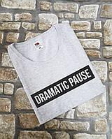 "Футболка ""Dramatic pause"", фото 1"