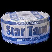 Крапельна стрічка Стар Тейп Star Tape 8 mil через 20 см 500 л на годину щілинна 500 м