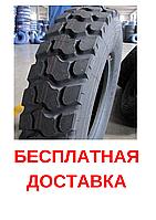 Грузовые шины 12.00R20 (320R508) Sunfull HF707