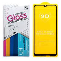 Защитное стекло 9D для Huawei P Smart 2019 (Black)