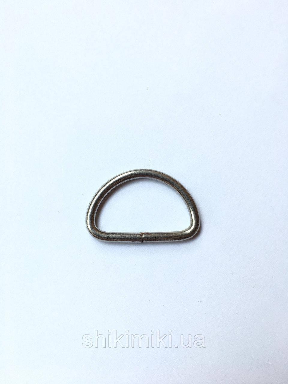 Полукольцо для сумки PK11-1 (25 мм), цвет никель