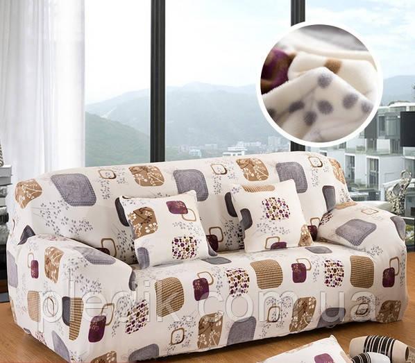 Чохол на диван HomyTex універсальний еластичний замш 3-х місний, Квадрати