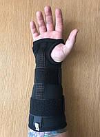 Бандаж на лучезапястный сустав с ребром жесткости медицинский эластичный воздухопроницаемый увеличенн. р. M, L