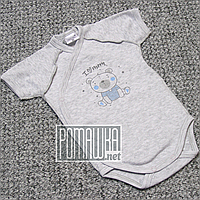 Детский боди футболка р 62 1-3 мес с дырочками лето короткий рукав для малышей на запах МУЛЬТИРИП 4765 Серый, фото 1