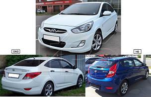 Фары передние для Hyundai Accent (Solaris) '11-