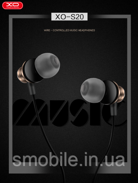 XO Наушники XO S20 In-Ear with Remote control and Mic золотистые