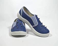 Сліпони WALDI арт.376-757 Віка перлинки, синій, Синий, 30, 19.0, фото 3