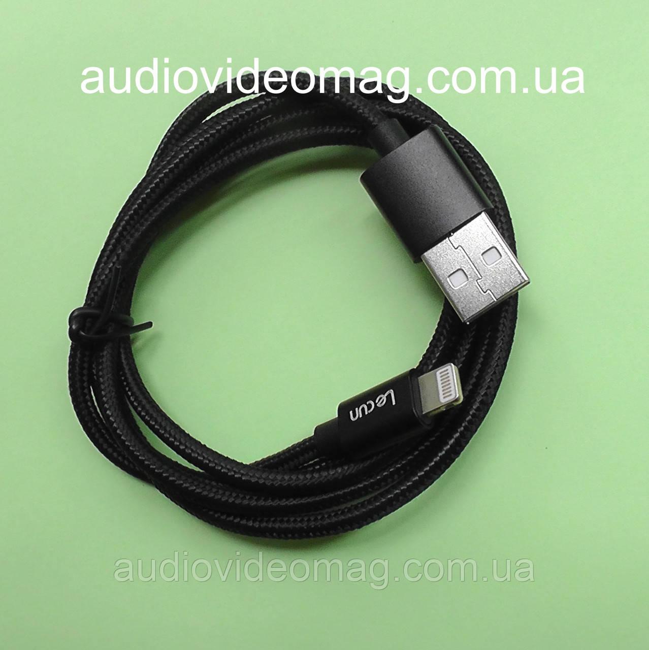 Кабель USB Lightning для Apple iPhone для швидкої зарядки, 3.1 А, довжина 1 м