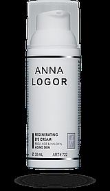 Гель интенсивный увлажняющий от темных кругов и отеков Anna LOGOR Revitel Eye 30 ml Art.725