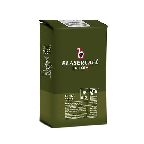 Кава в зернах Blasercafe Pura Vida (250 г.), фото 2