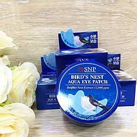 Патчи для области вокруг глаз SNP Bird's Nest Aqua Eye Patch 60 шт (S0102)