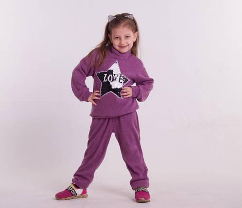 Детский прогулочный костюм из трикотажа для девочкиСпортивный костюм на девочку, фото 2