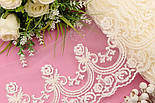 Кружево с розочками из кордовых нитей кремового цвета, ширина 17 см., фото 4