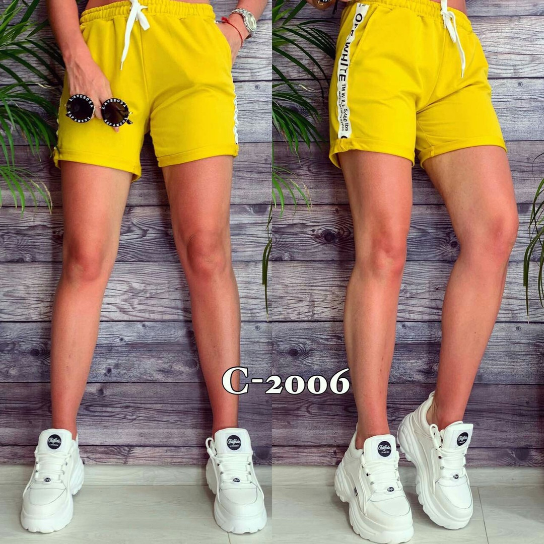 Женские желтые шорты с лампасами С-2006