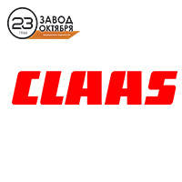 Клавиша соломотряса Claas Tucano 570 (Клаас Тукано 570)