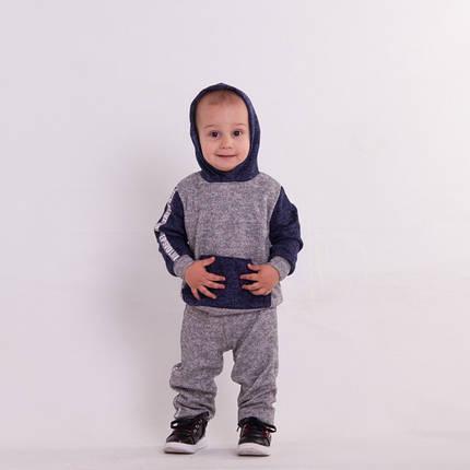 Детский прогулочный костюм из трикотажа для мальчикаСпортивный костюм на мальчика, фото 2