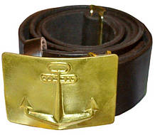 Ремень кожа форменный с бляхой латунь,100 см, для моряков