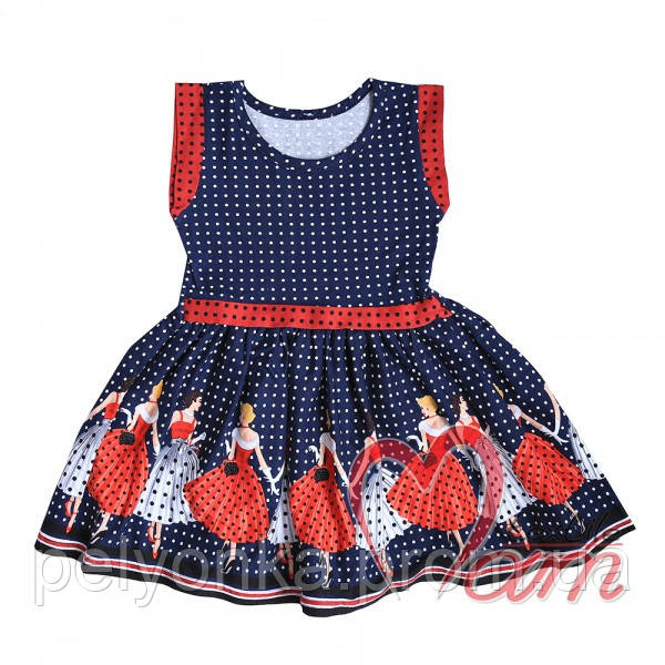 Платье Джаз кулир