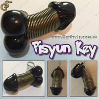 """Брелок-прикол - """"Pisyun Key"""" - 6 х 3.5 см., фото 1"""