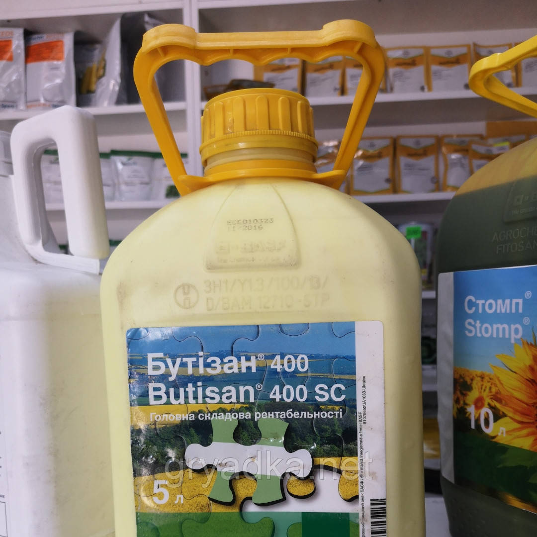 Гербицид Бутизан® 400 - Басф 5 л, концентрат суспензии