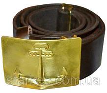 Ремень кожа форменный с бляхой латунь,100 - 130 см, для моряков