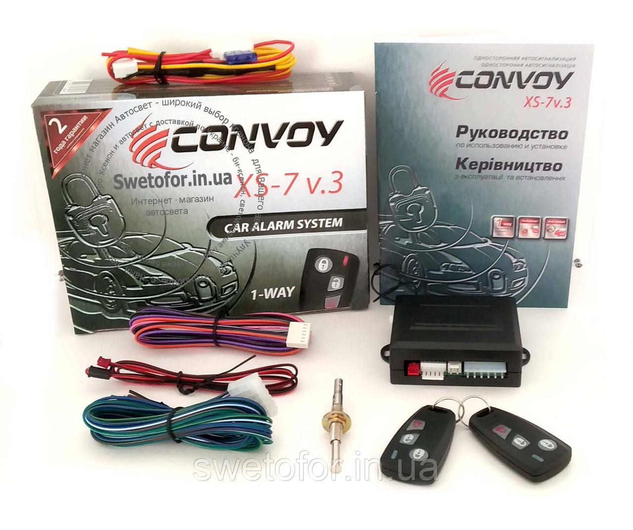 Сигнализация Convoy XS-7 v.3 для авто (силовые выходы). Гарантия 2 года! Качество.