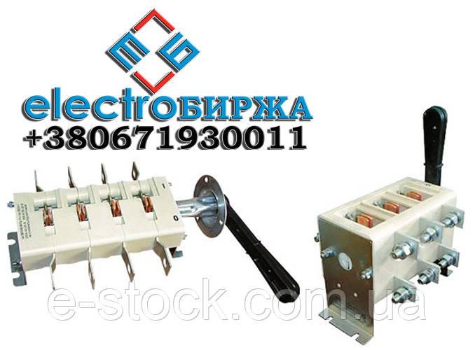 Разъединитель ВР32, Рубильник ВР 32-37 400 А, ВР 32 37, ВР 32 400А