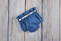 Шорты блумеры на памперс, голубой джинс 0-3 (62 размер), фото 1