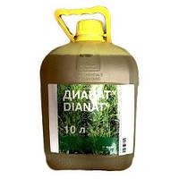 Гербицид Дианат® - Басф 10 л, водный раствор