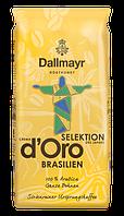 Кофе в зернах Dallmayr Crema d'Oro Brasilien, 1 кг, фото 1