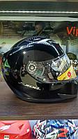 Мото шлем Shark S700 Prime (черный)