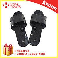 Тапочки массажные Digital slipper JR-309A | тапки для массажа, фото 1