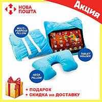 Дорожная подушка Go Go Pillow 3 в 1 | подставка и чехол для планшета | подушка подголовник Гоу Гоу Пиллоу, фото 1