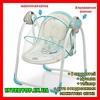 Детские напольные качели, укачивающий центр с москитной сеткой, Шезлонг дитячий 32009A