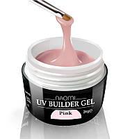 Гель Naomi UV Builder Gel Pink, 28 гр.